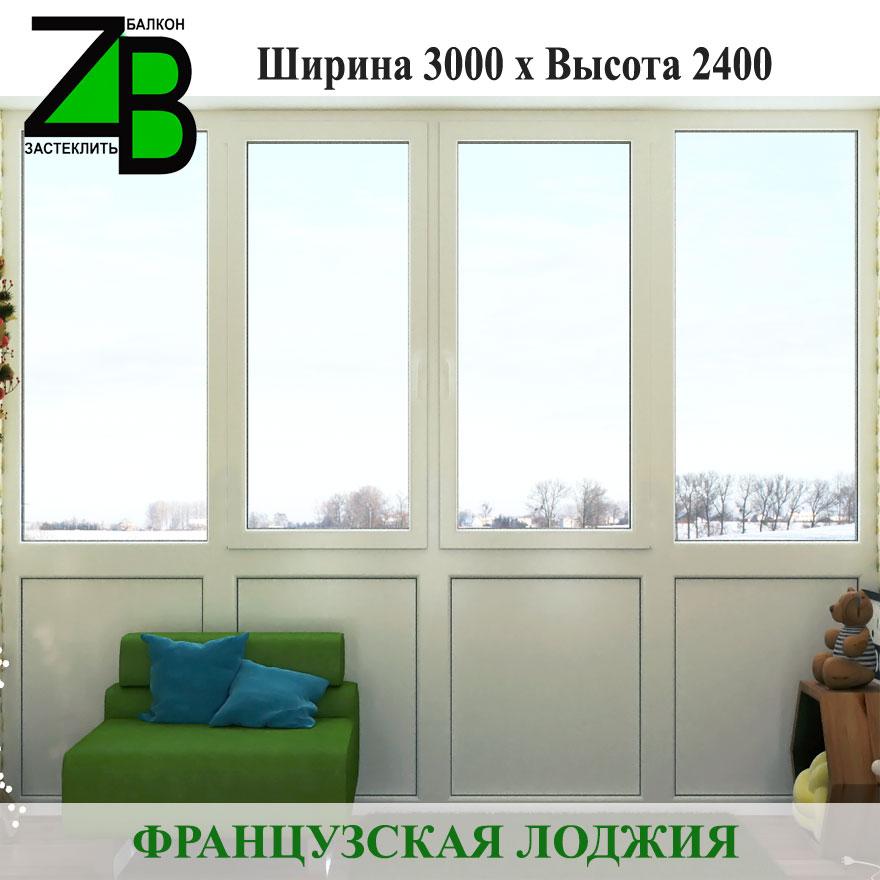 французский балкон цена киев