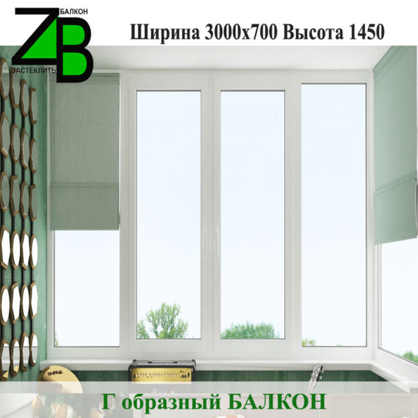 г балкон цена в киеве