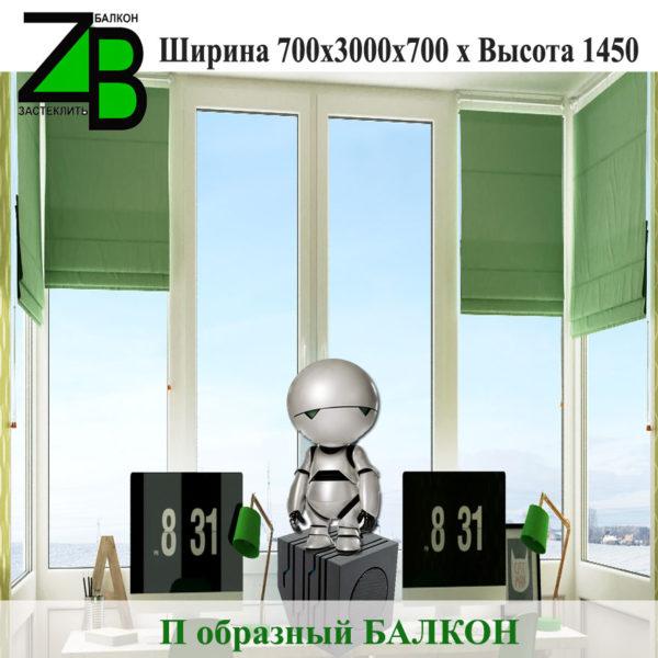 балкон в хрущевке цена
