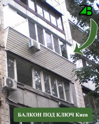 Застеклить балкон под ключ - киев. недорого. расчет цены. жм.