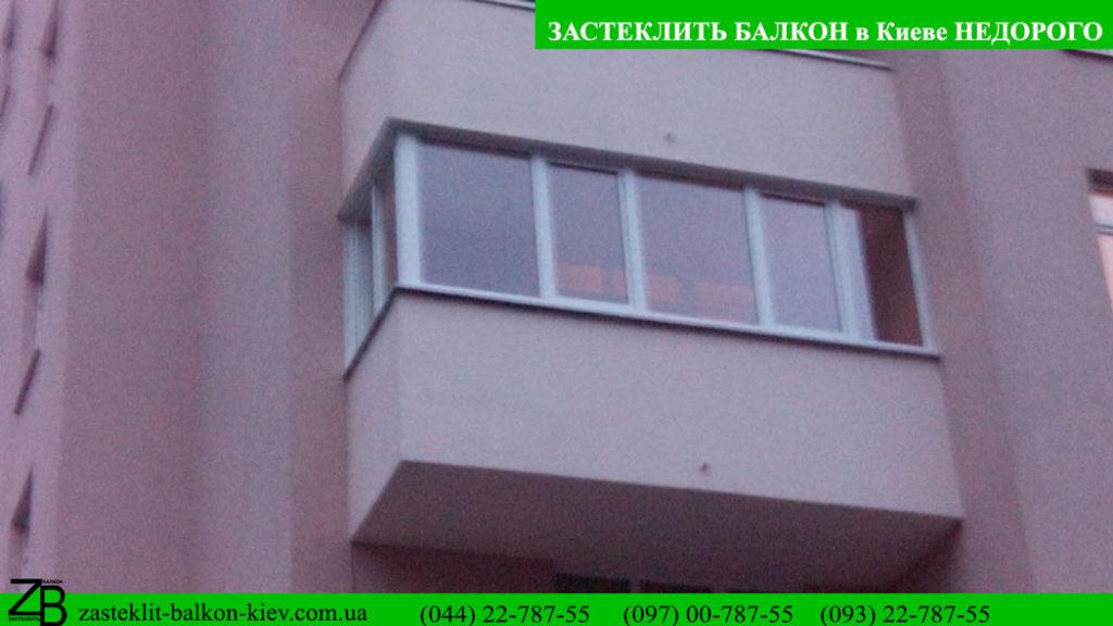 застеклить балкон в киеве недорого
