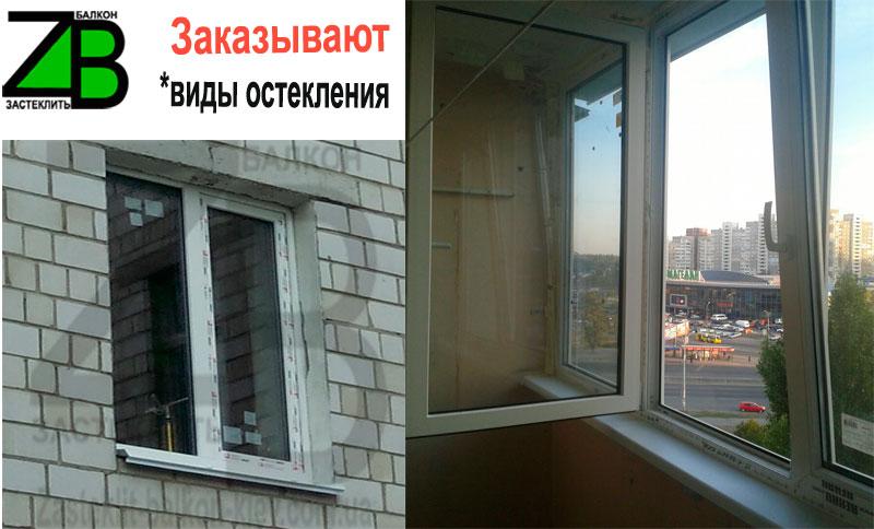 Заказать утепление веранды киев, отделка балкона рехау киев,.