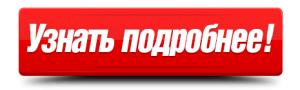 подоконник openteck цена