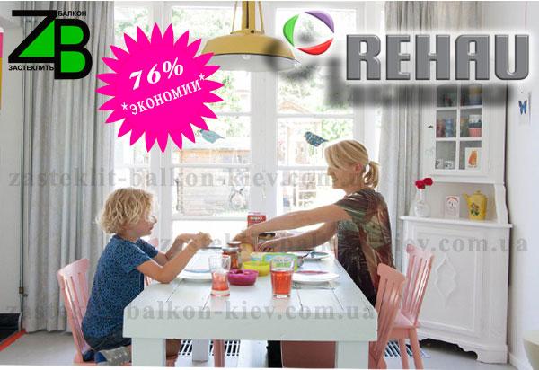 Пластиковые okna-rehau в киеве