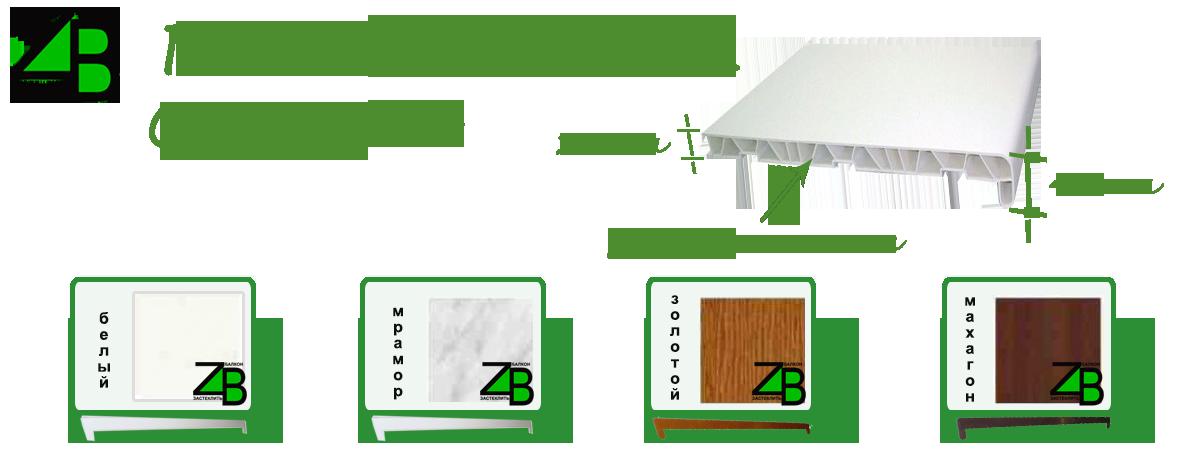 подоконник opentek
