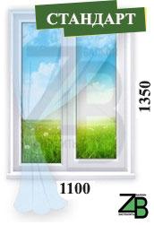 okna-kiev-nedorogo