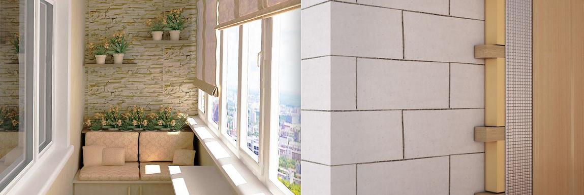 укрепление парапета балкона киев