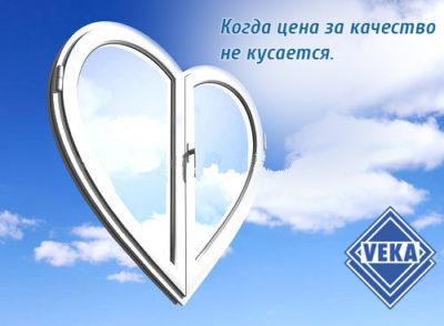 окна пластиковые veka в киеве