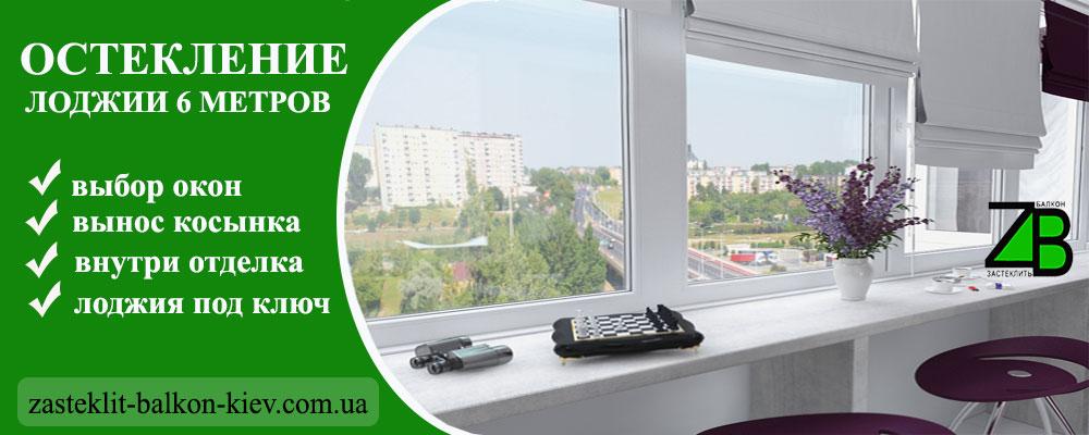 Остекление балконов в москве цены на остекление под ключ.
