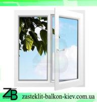 двухстворчатые окна цены