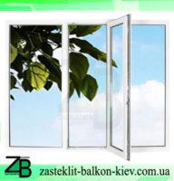 трехстворчатые окна цены