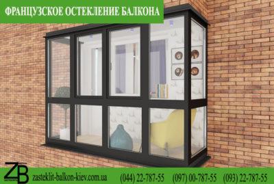 Французский балкон заказать дешевле по киеву. заказать балко.