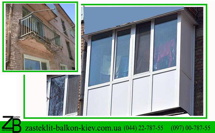 Застеклить балкон в хрущевке киева - варианты заказа. цены з.