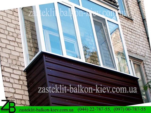 отделываем снаружи балкон в киеве