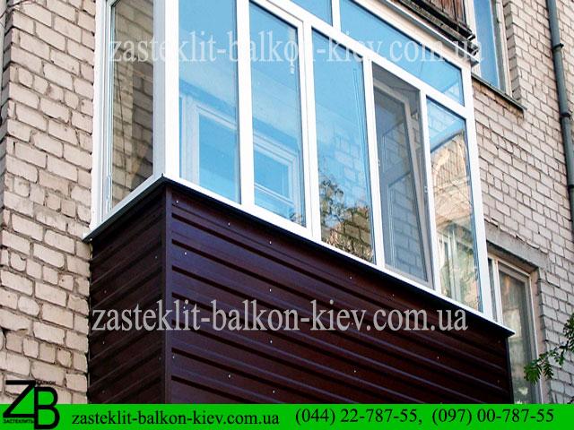 балкон в рассрочку в киеве
