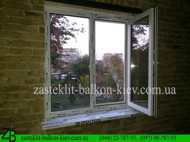 пластиковые окна в киеве, недорого, пластиковые окна в киеве цены недорого, пластиковые окна в киеве цены дешевле,