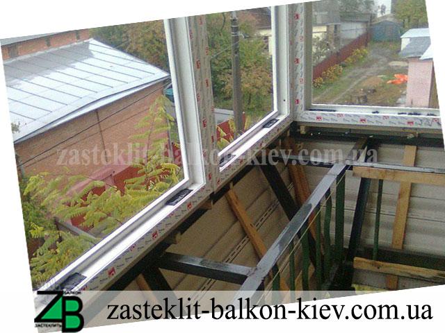 вынос балкона до пола в киеве цена недорого