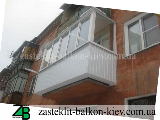 вынос балкона по полу цена киев недорого