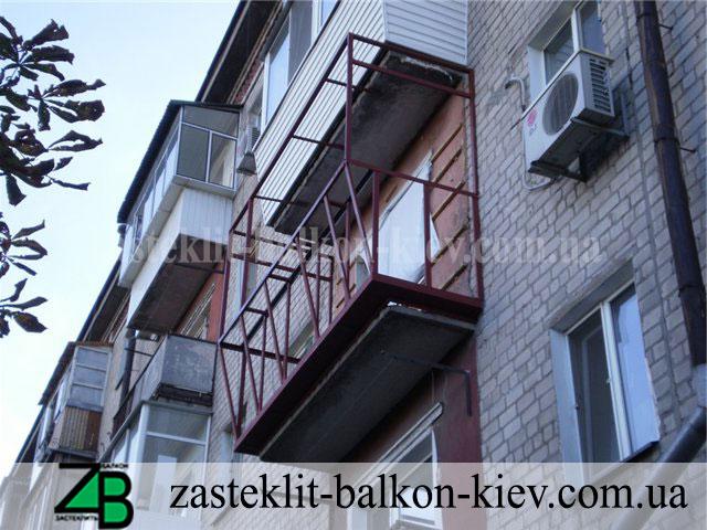 вынос балкона по полу в киеве
