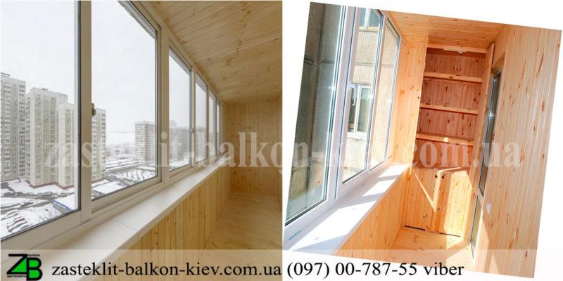 сколько стоит балкон под ключ отделка