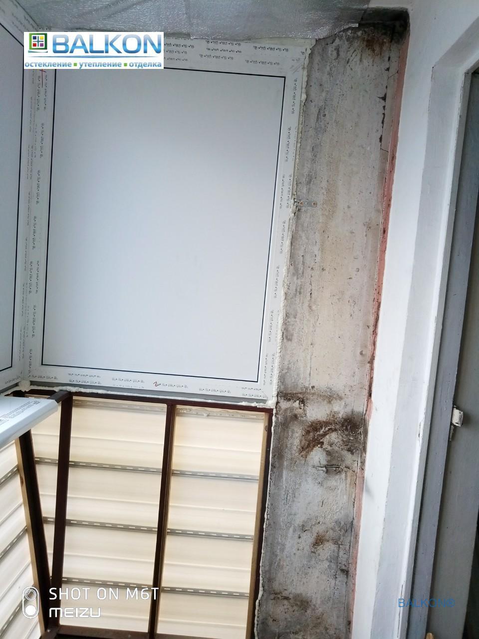 Вынос балкона Киев ул. Героев Сталинграда 25 - фото бригады №14