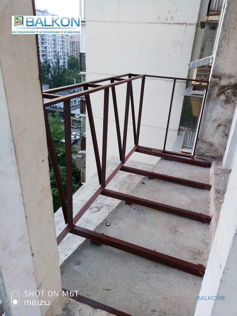 Металлический каркас под вынос балкона в Киеве - бригада №14