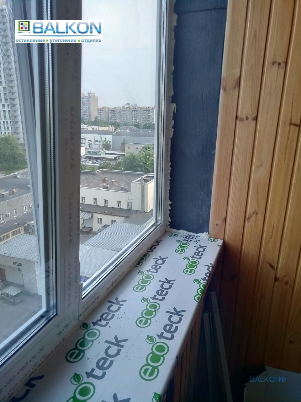 Подоконник на балкон (OpenTeck) Киев ул. Тростянецкая 6 - бригада 16