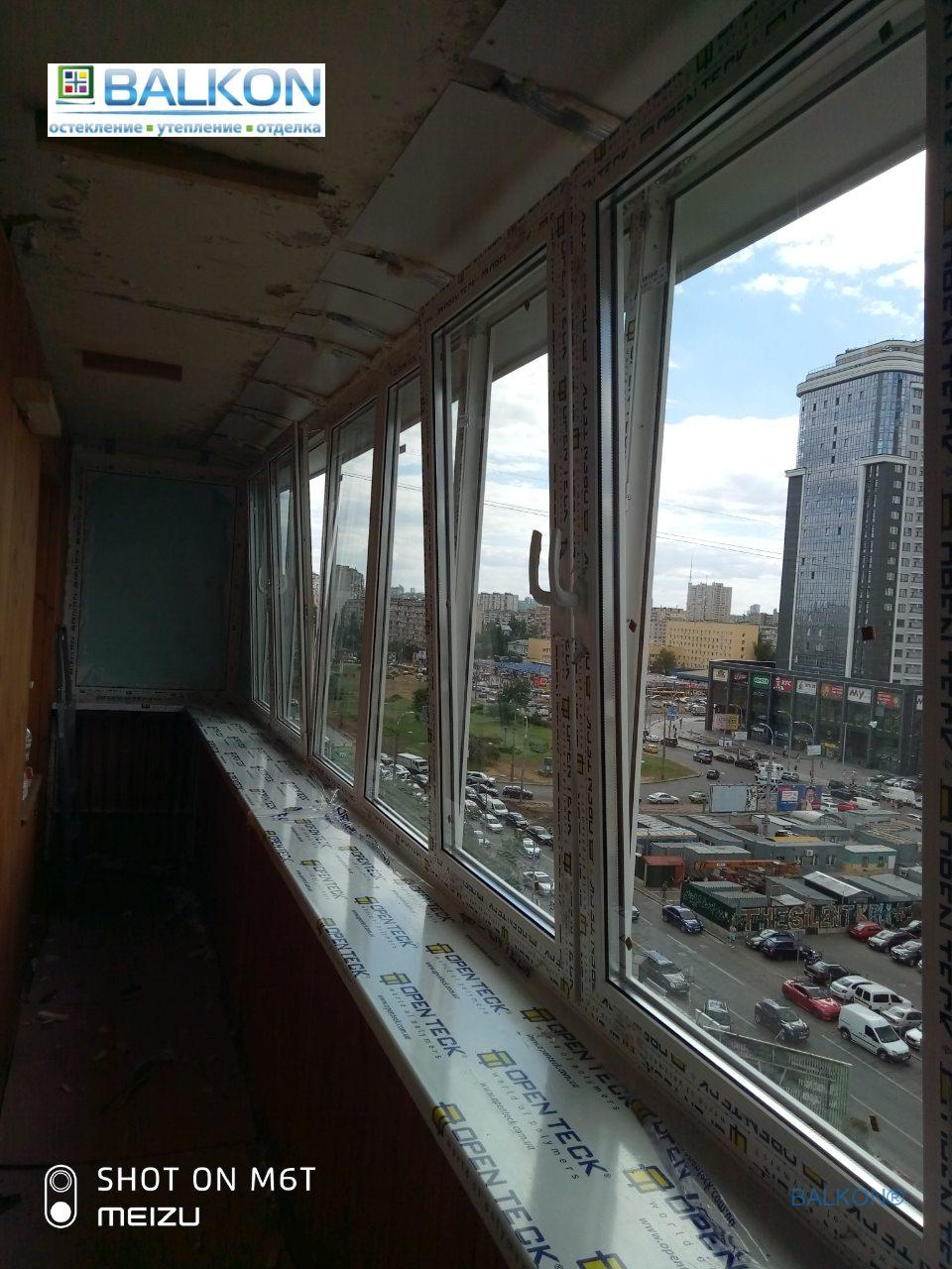 Остекление балкона с выносом Киев - бригада №4