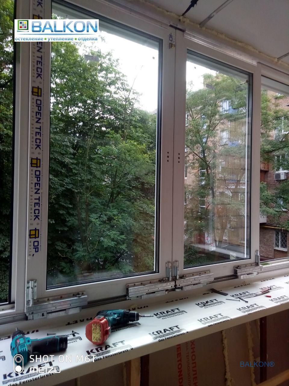 Раздвижные окна OpenTeck на балконе в Киеве - © ЗАСТЕКЛИТЬ БАЛКОН