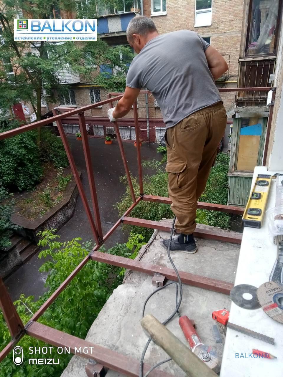 Вынос балкона по полу Киев ул. Ольжича 13 - ©Застеклить Балкон