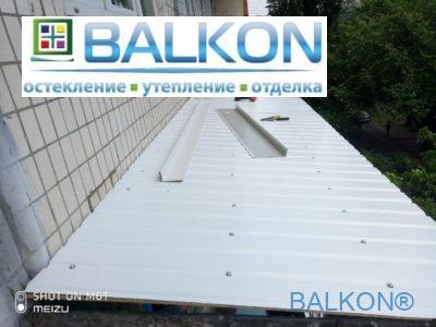 Крыша на балкон в Киеве на ул. Раисы Окипной 5 - бригада №13