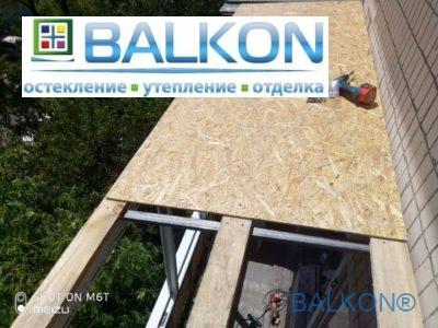 Изготовление крыши на балконе в Киеве - бригада 13