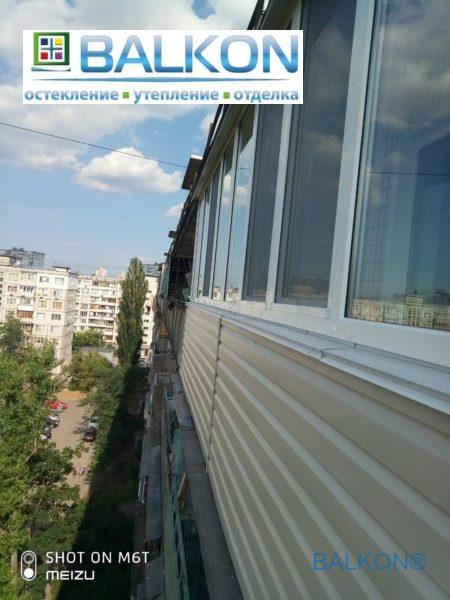 Наружная обшивка балкона под ключ Киев ул. Малиновского 3 - бригадой №13