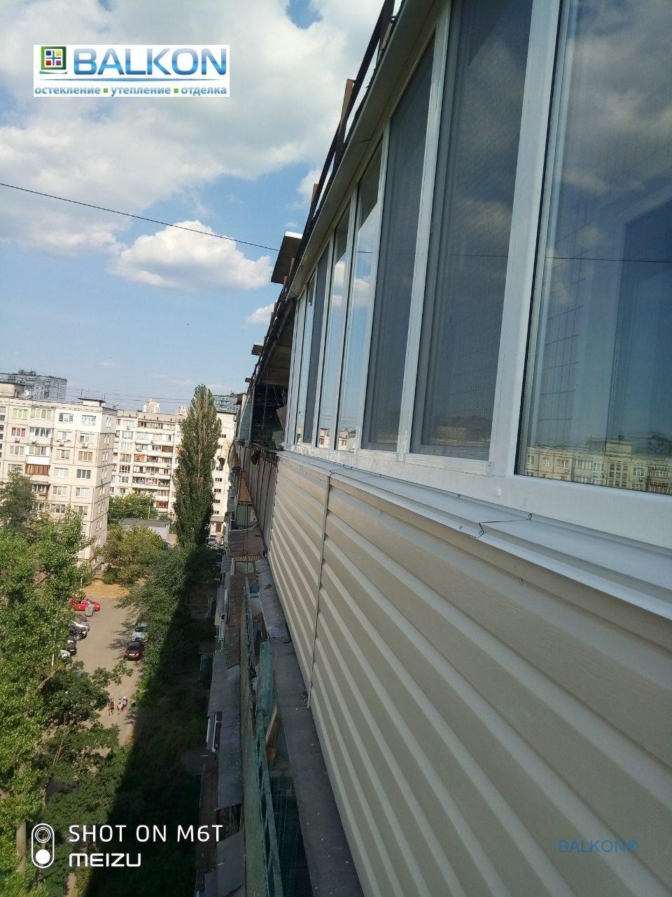 Остекление балкона под ключ Киев ул. Малиновского 3 - бригадой №13