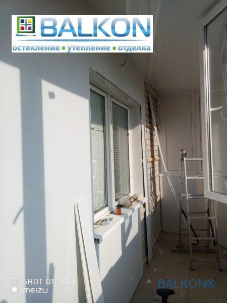 Внутренняя отделка балкона Киев на ул. Богатырская 18а