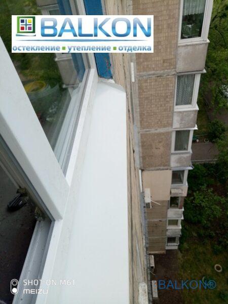 Остекление балкона Чешка Киев фото 2 бригады