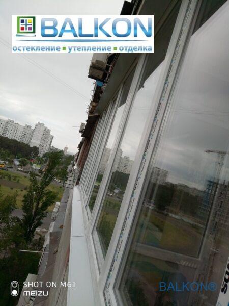 Остекление балкона в Чешке Киев ул. Милютенко 18 фото 2 бригады