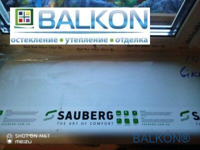 Пластикове підвіконня Sauberg (Сауберг)