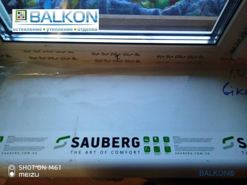 Пластиковый подоконник Sauberg (Сауберг) фото