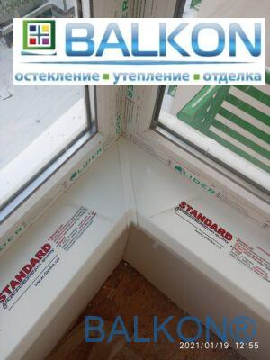 Пластиковый подоконник danke standard на балкон