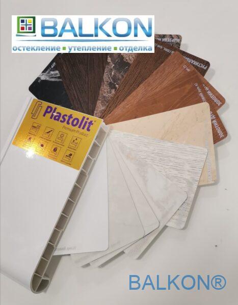 Пластикове підвіконня Plastolit (Пластоліт)
